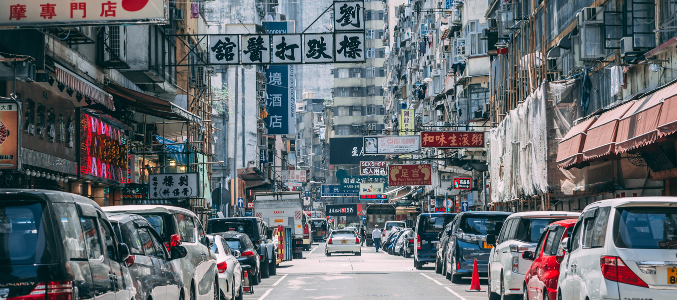Check our featured Hong Kong location